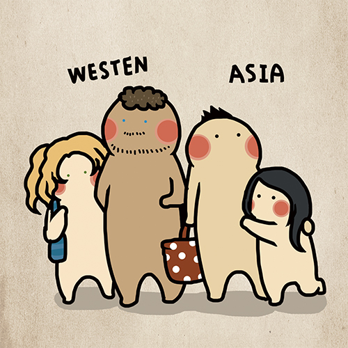 西方和東方的感情觀(下)